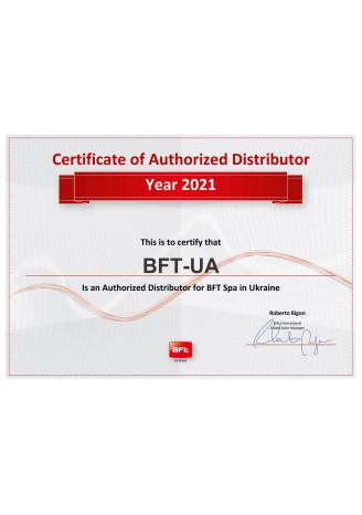 Сертификаты 1